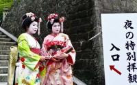 Il Giappone e l'arte:tour tra le ceramiche di Kanazawa
